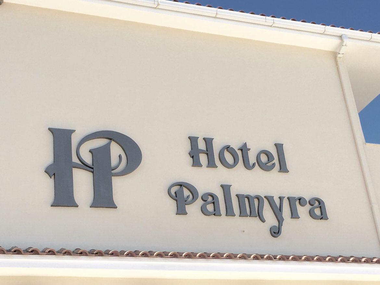 Hotel-Palmyra-1-e1513945231715.jpg